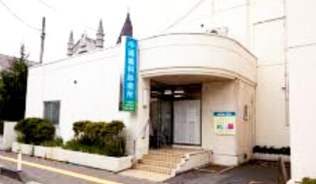 中通歯科診療所